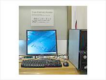 無料利用パソコン