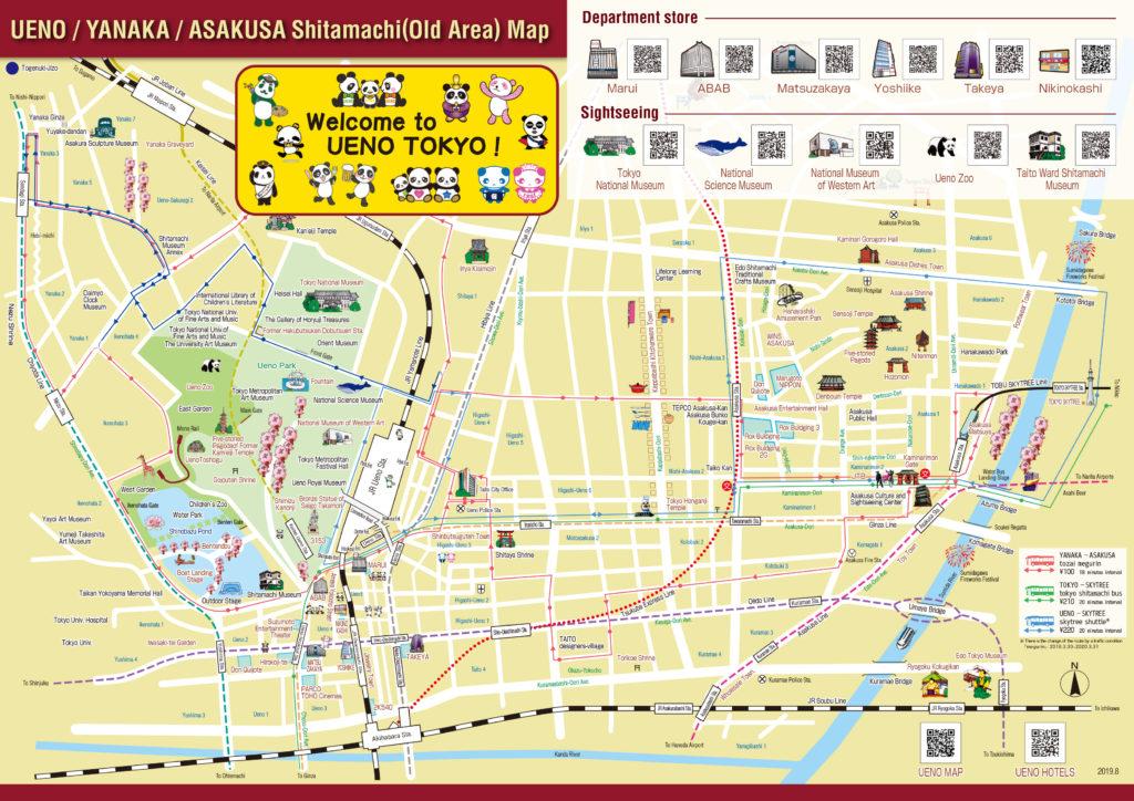 Tokyo shitamachi map English edition